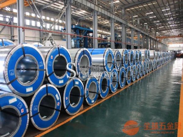 现货SK5弹簧钢带材 厂家生产批发