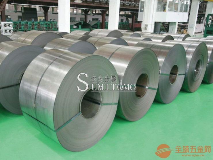 中山SK7弹簧钢带生产厂家