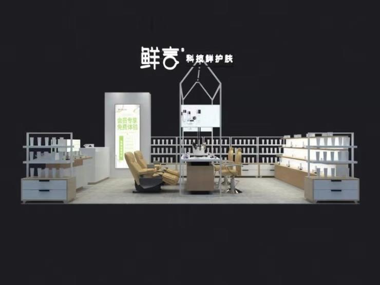 山东济南鲜言化妆品展柜设计制作樊文花面膜护肤品展柜厂