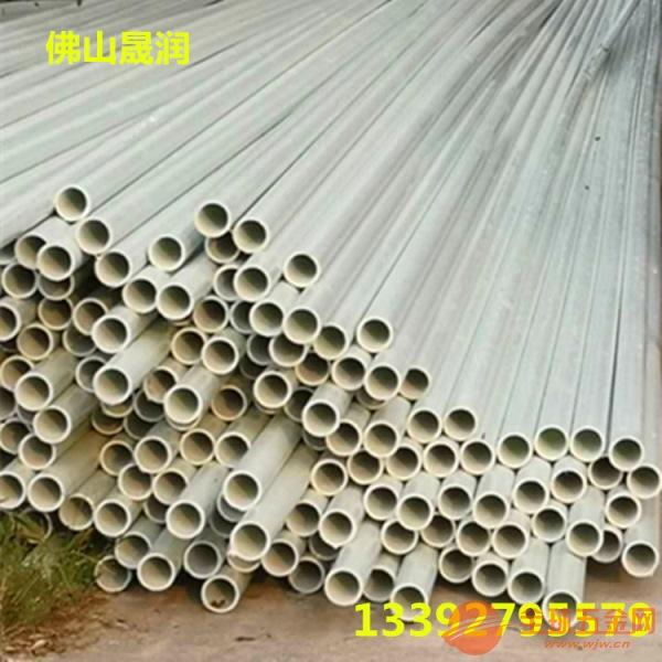 开平BWFRP管_纤维编绕拉挤管道 电缆保护管