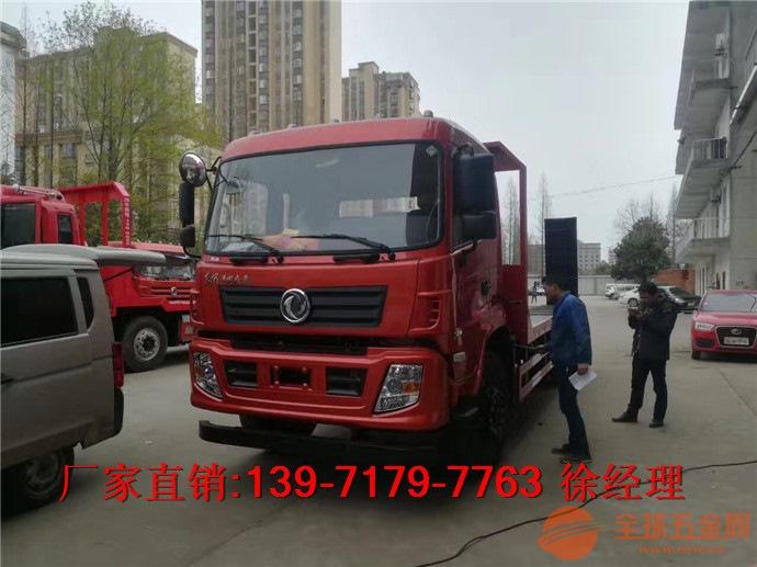 东风单桥工程机械平板车价格优惠