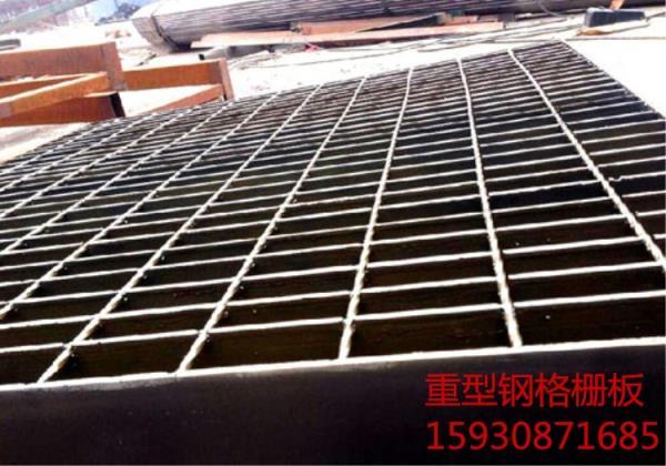 镀锌钢格栅板 钢格栅厂家 东营钢格栅板