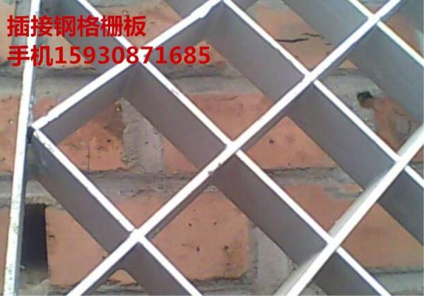 电厂钢格栅板厂家 达州平台格栅盖板 哈尔滨平台格栅板