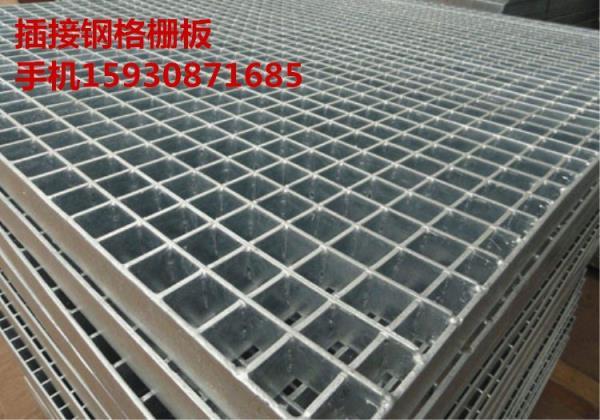 荆州钢格栅 杭州钢格栅踏步板 钢格栅板生产厂家