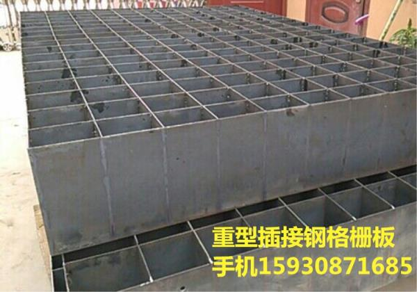 漯河钢格栅板 平台钢格栅厂家 榆林钢格栅踏步板