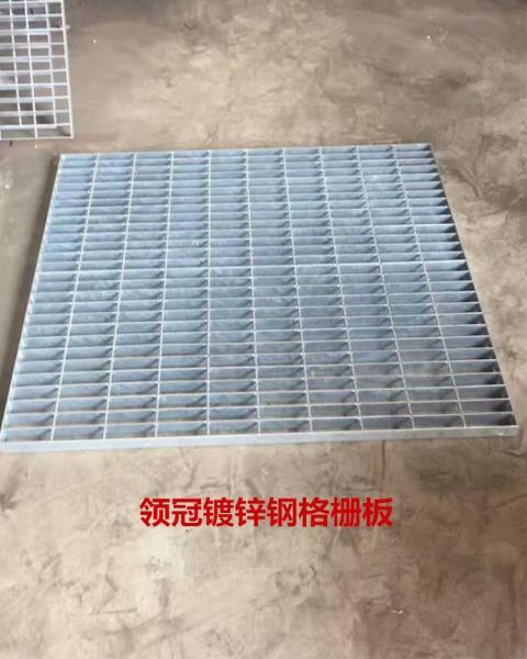 渭南钢格栅板 重庆钢格栅报价 发电厂钢格栅直销