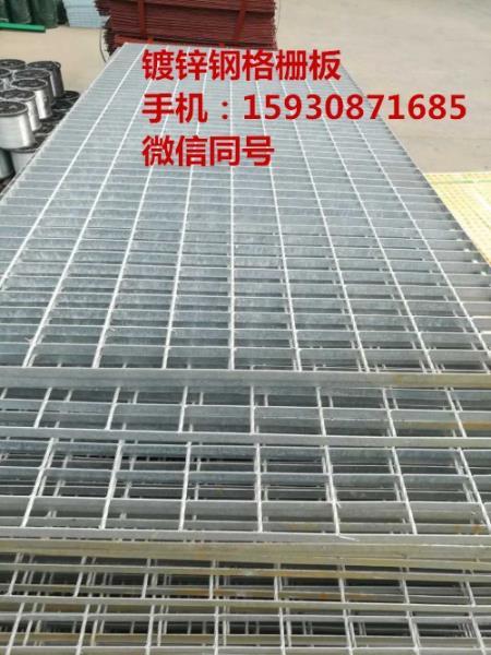淮南钢格板 镀锌异形钢格栅 电厂钢格栅生产厂家