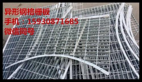 宜春网格栅板 钢格栅板报价 钢格板供应厂家