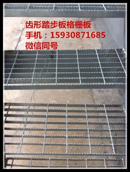 鄂尔多斯镀锌钢格栅 复合钢格栅板 钢格栅厂家