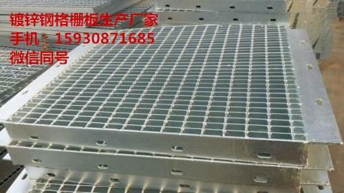 新余平台镀锌钢格栅板 钢格栅生产和厂家 电厂钢格板