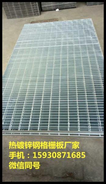 检修平台钢格栅 牡丹江镀锌格栅板 钢格栅沟盖板