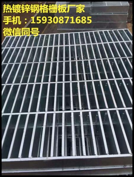 扇形钢格栅 钢格栅板生产厂家 张家口钢格栅厂家直销