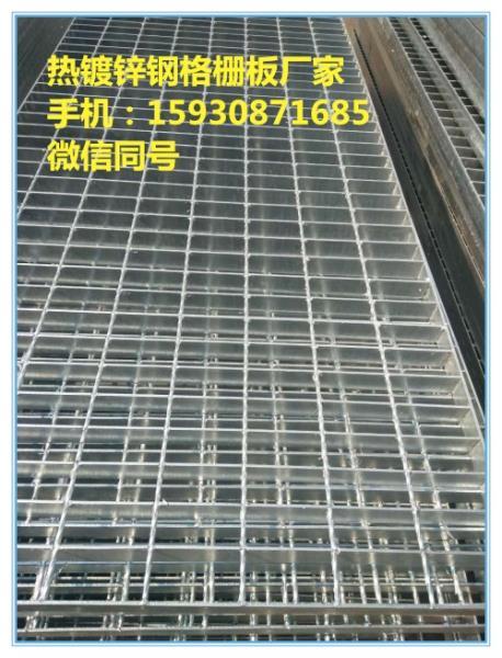 阜阳镀锌格栅盖板 钢格栅生产厂家 污水厂沟盖板