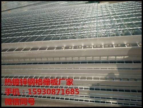 南昌镀锌格栅板报价 网格栅报价 南昌平台钢格栅供应