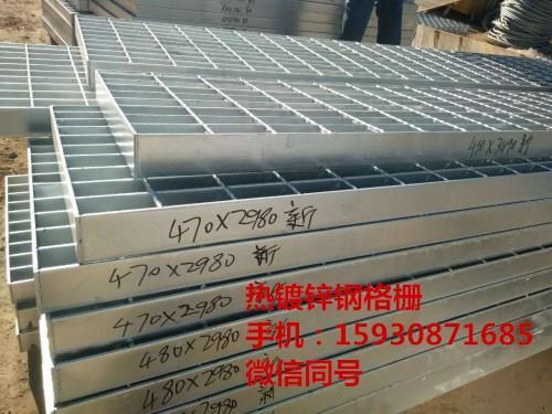 马鞍山网格钢格栅板 G323镀锌钢格栅 马鞍山钢格栅厂家