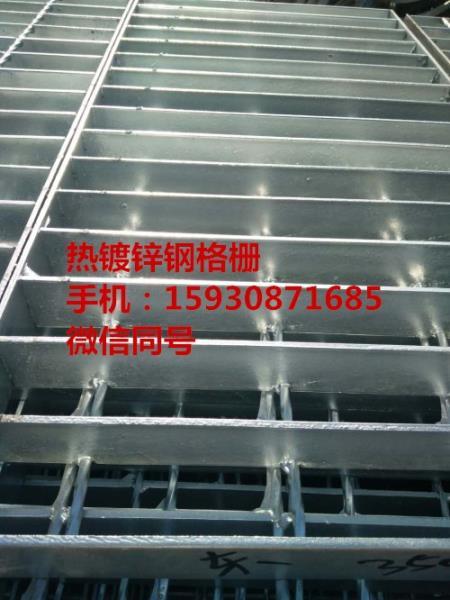 莆田钢格栅板报价 网格栅板 重载荷钢格栅价格