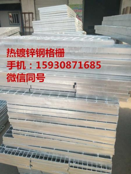 天津镀锌钢格板 唐山钢格栅板 北京钢格板直销