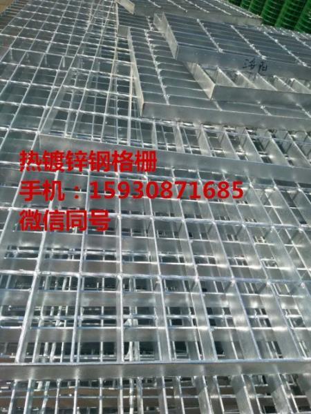 杭州网格栅板报价 杭州钢格栅盖板 插接钢格板厂家直销