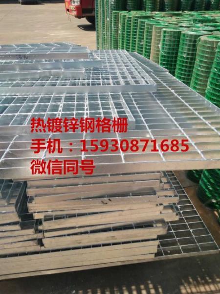 甘肃平台钢格栅板 热镀锌格栅盖板厂家 复合钢格栅板