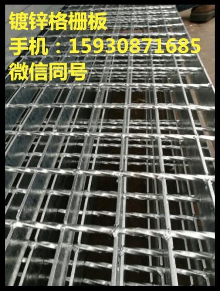 宿州镀锌水沟盖板 热浸锌钢格栅 网格栅板报价