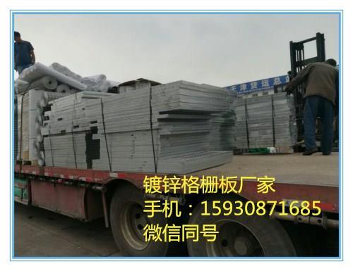 镀锌格栅盖板 钢格栅生产厂家 衢州发电厂钢格栅板