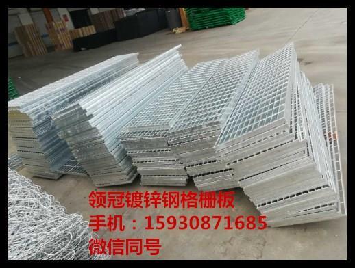 鹰潭镀锌平台钢格栅板厂家供应