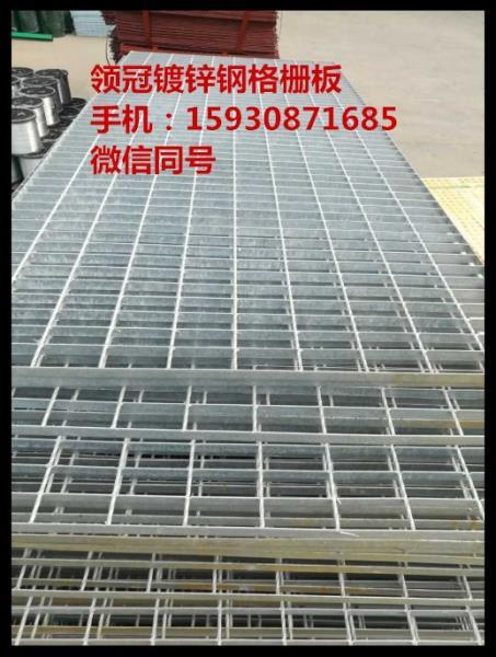 巴彦淖尔镀锌格栅板 压焊钢格栅板 表面不处理钢格栅