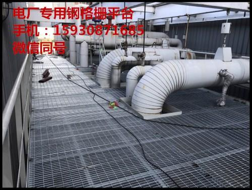 黄山镀锌格栅板 钢格栅生产和厂家 热浸锌钢格栅直销