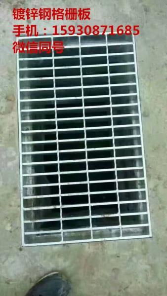 金华热浸锌格栅盖板 网格栅报价 营口镀锌钢格栅