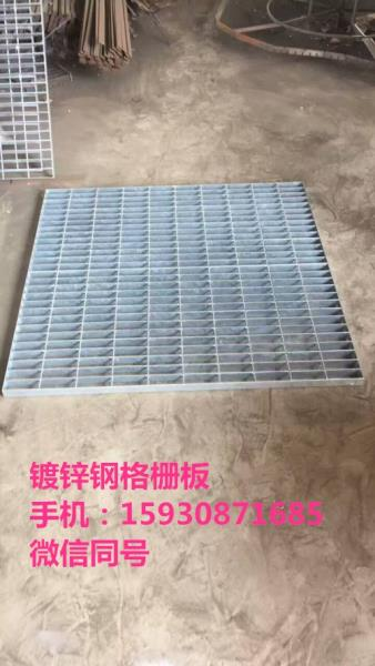 平台格栅板价格 钢格栅板价格 天津钢格栅栅扇形钢格栅