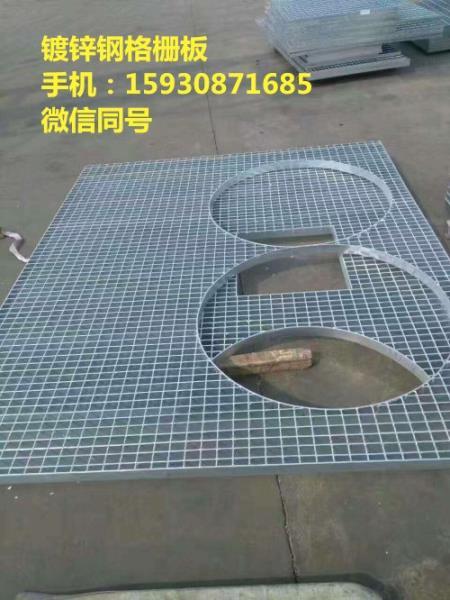 镀锌钢格栅 钢格栅厂家 抚顺镀锌钢格栅板