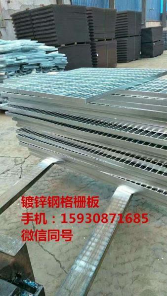 北京西城热镀锌钢格栅批发 领冠公司钢格栅报价