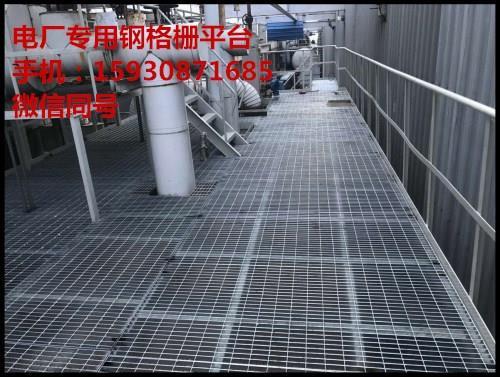 合肥钢格栅厂家 合肥钢格栅供应 合肥钢格栅报价