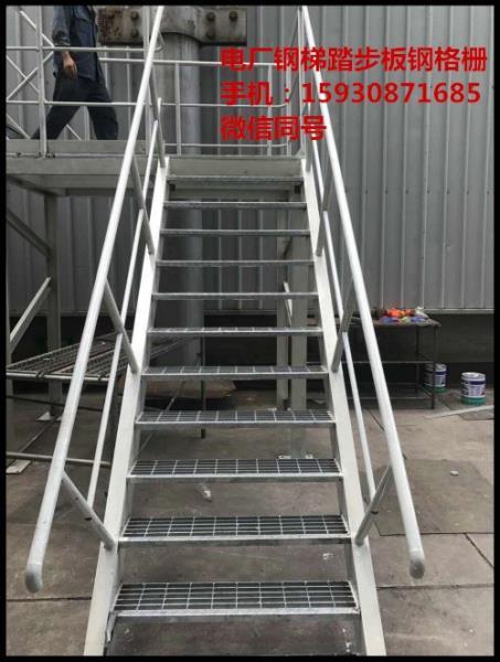 四川钢格栅板厂家 定制钢格栅 平台格栅盖板报价