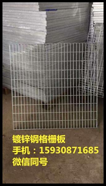 热镀锌钢格板批发 钢格栅板厂家 北京东城区钢格栅直销