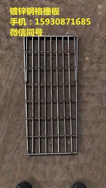 楼梯踏步钢格栅板 电厂专用钢格栅板 上海钢格板直销