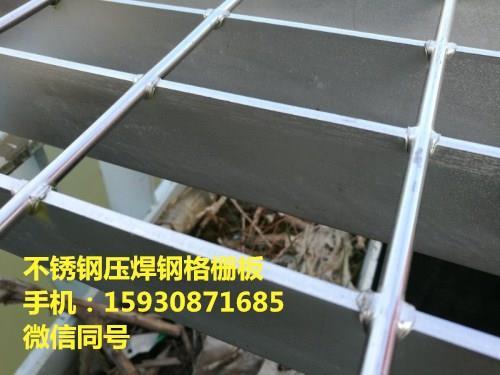 双鸭山钢格栅板网 沟盖板钢格板 电厂专用钢格栅
