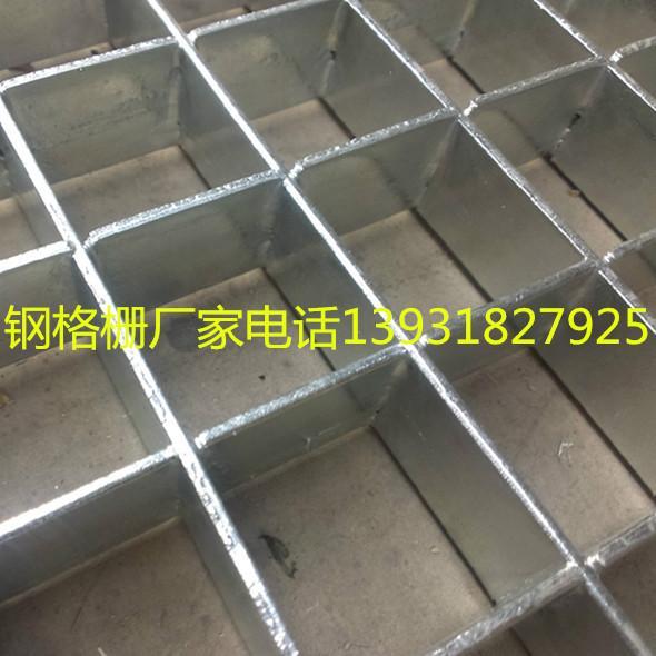 武汉防滑钢格栅板、钢格栅板多少钱一平、电厂钢格栅板