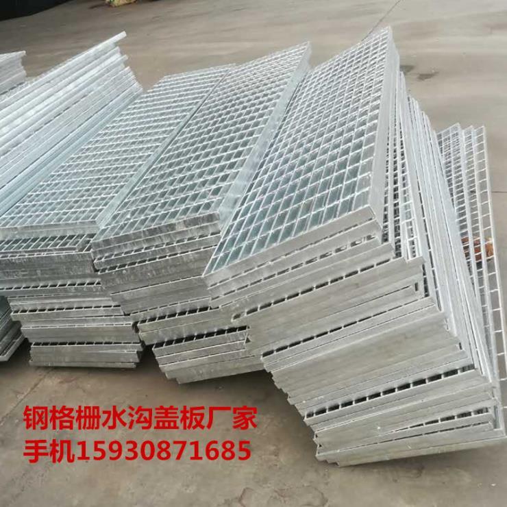 钢格栅板 镀锌钢格栅板 钢格栅销售
