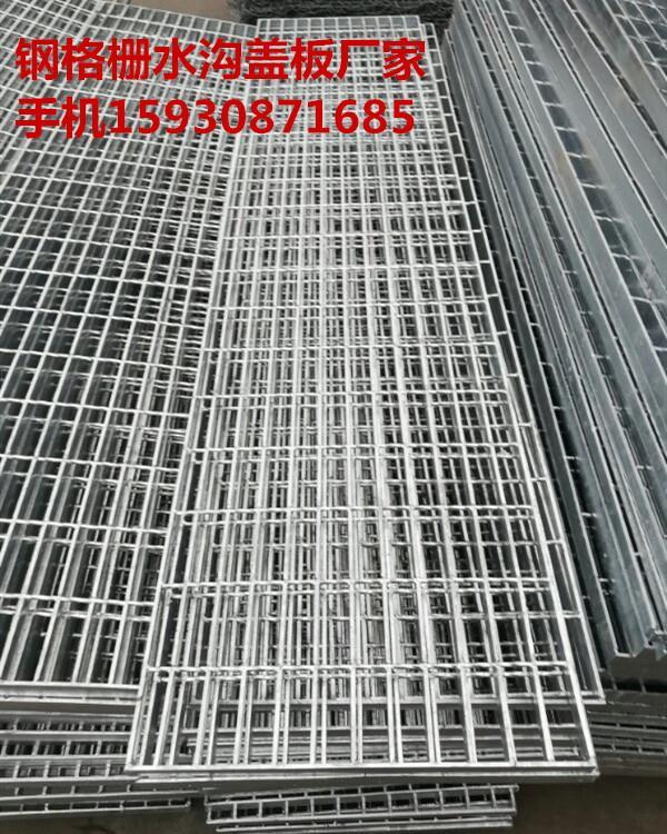 榆林钢格栅板 钢格栅厂家 镀锌钢格栅板