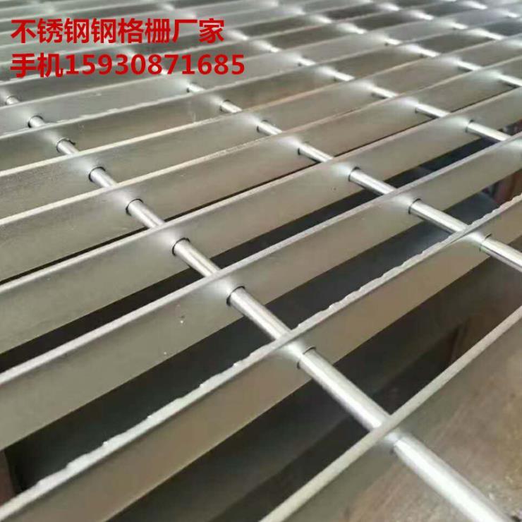 漳州镀锌钢格栅 钢格栅板 平台钢格栅