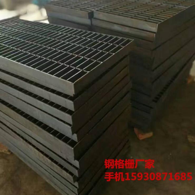 绍兴钢格栅板 钢格栅销售 钢格栅平台