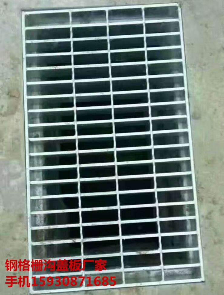 防滑钢格栅板 钢格栅板厂家 北京格栅板