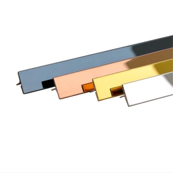 隨州不銹鋼T型條封邊 收邊條金屬條包邊條