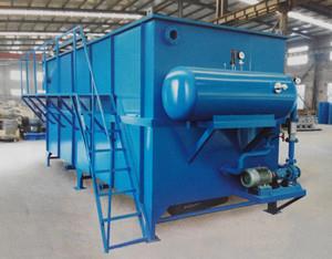 兰州液压升降坝设计