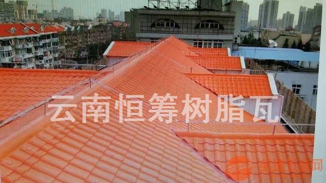 【盈江树脂瓦】盈江透明瓦 德宏树脂瓦 48小时极速发货