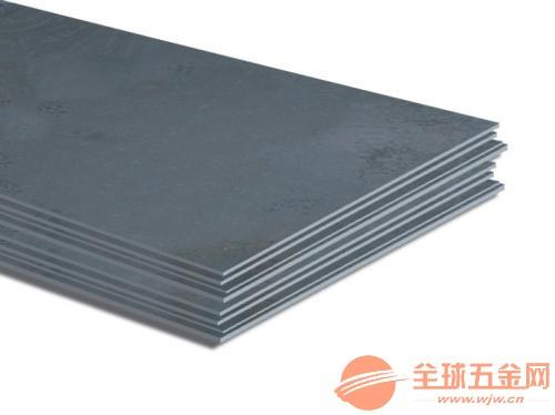 楚雄鋼板_南華鋼板_南華不銹鋼板價格
