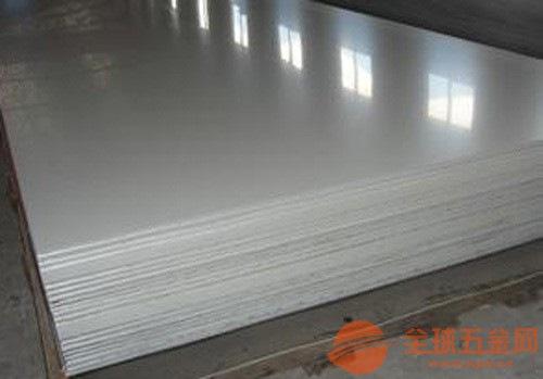 紅河鋼板_蒙自鋼板_蒙自不銹鋼板價格