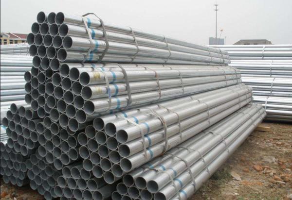 加查熱鍍鋅鋼管_加查熱鍍鋅鋼管價格_加查熱鍍鋅鋼管廠家