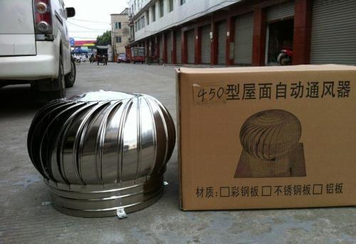 定日通風球批發_定日通風球價格_定日通風球批發價格